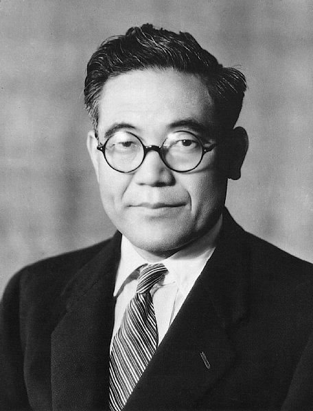 Kiichiro Toyoda