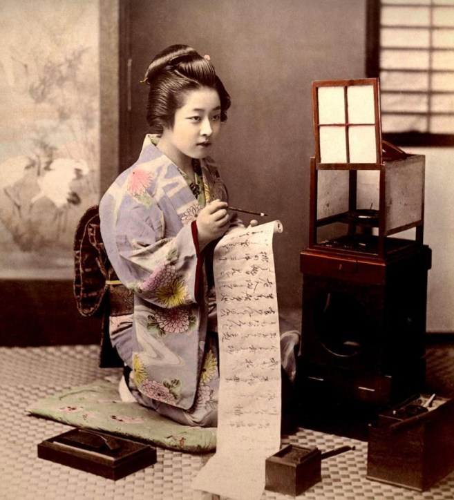 Japanese woman with andon