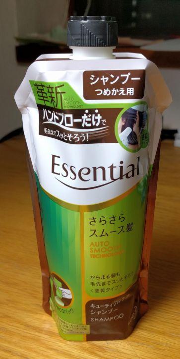 Shampoo Refill Bottle