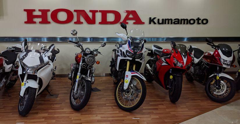 Honda Kumamoto with Bikes