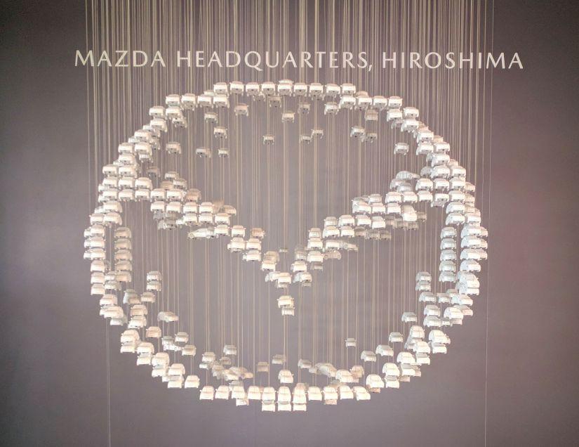 Mazda Hanging Car Logo