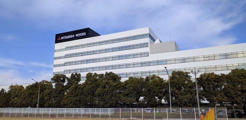 Mitsubishi Motors Okazaki Plant