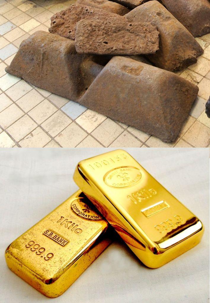 Iron and Gold Ingot Vertical