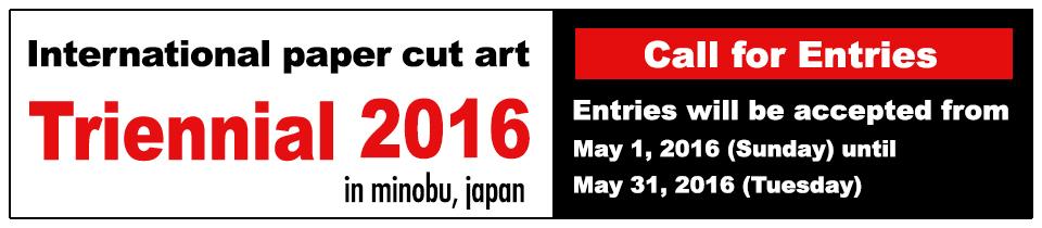 2016 Triennial International Cut Paper Competition in Minobu, Japan