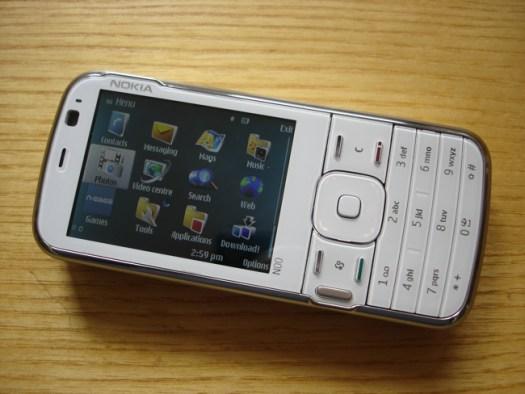 N79 side UI