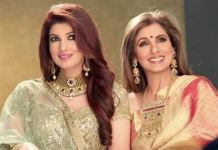Twinkle Khanna with Dimple Kapadia