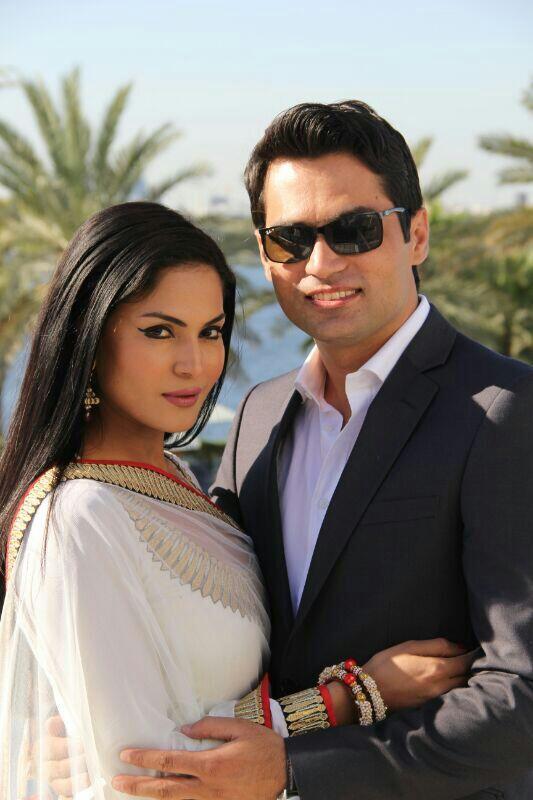 Veena Malik tied the knot