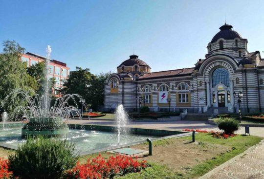 Ex Terme (Tsentralna Banya) di Sofia