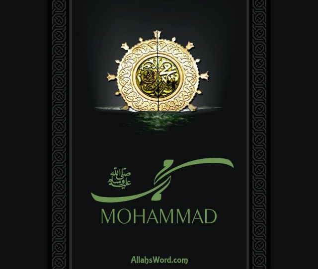 Prophet Muhammad Name Black Background
