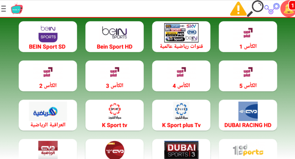 Arabic TV IPTV APK Latest 3