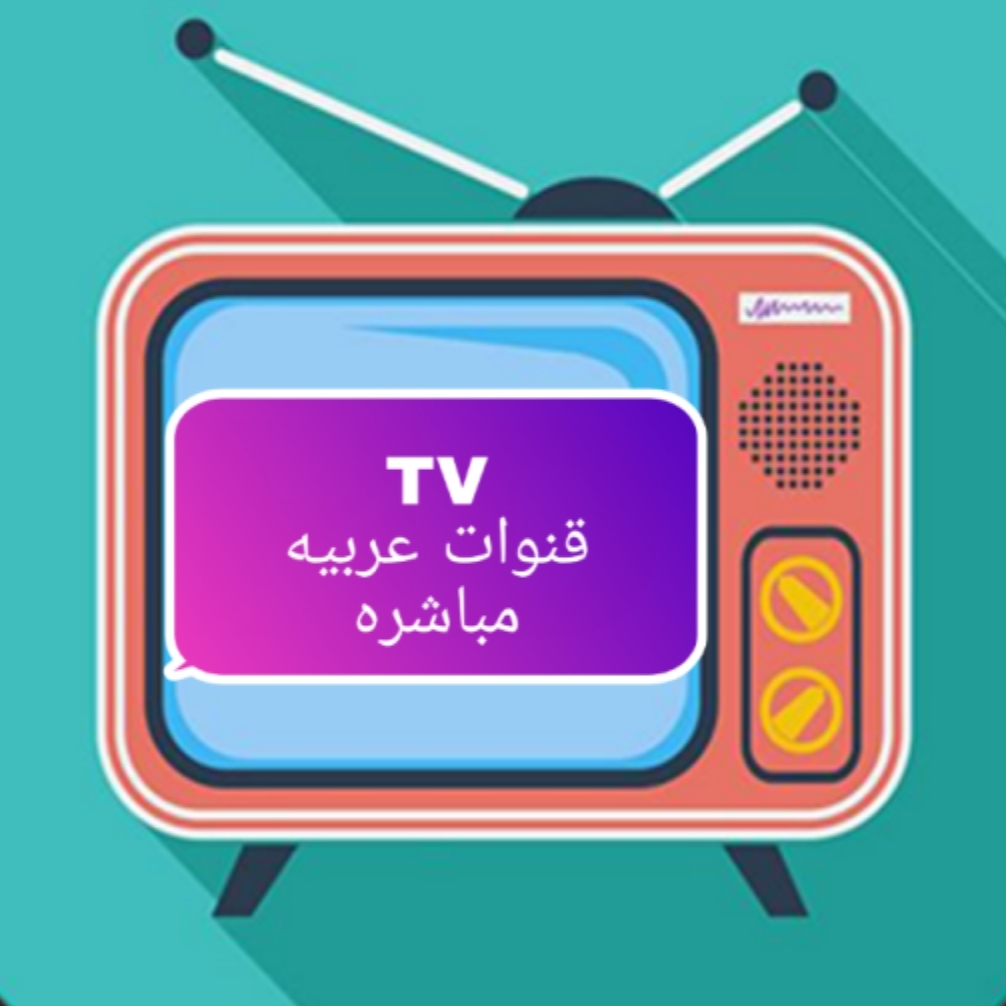 TALK TV New IPTV APK 1