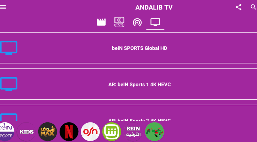 Andalib TV Best IPTV APK Without Activation 3
