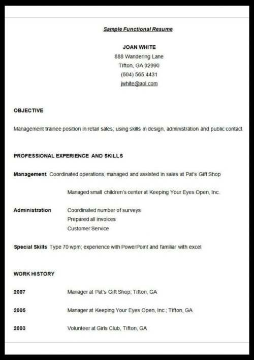 functional-resume-format