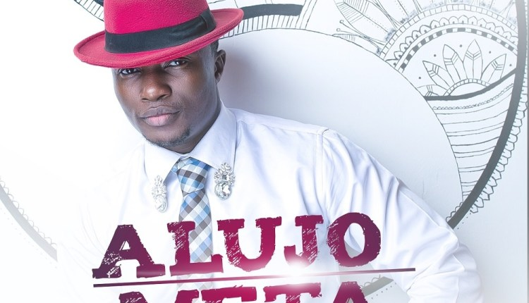 Laolu Gbenjo ,Alujo Meta,Laolu Gbenjo Alujo Meta ,Nigerian Gospel Music, Nigeria