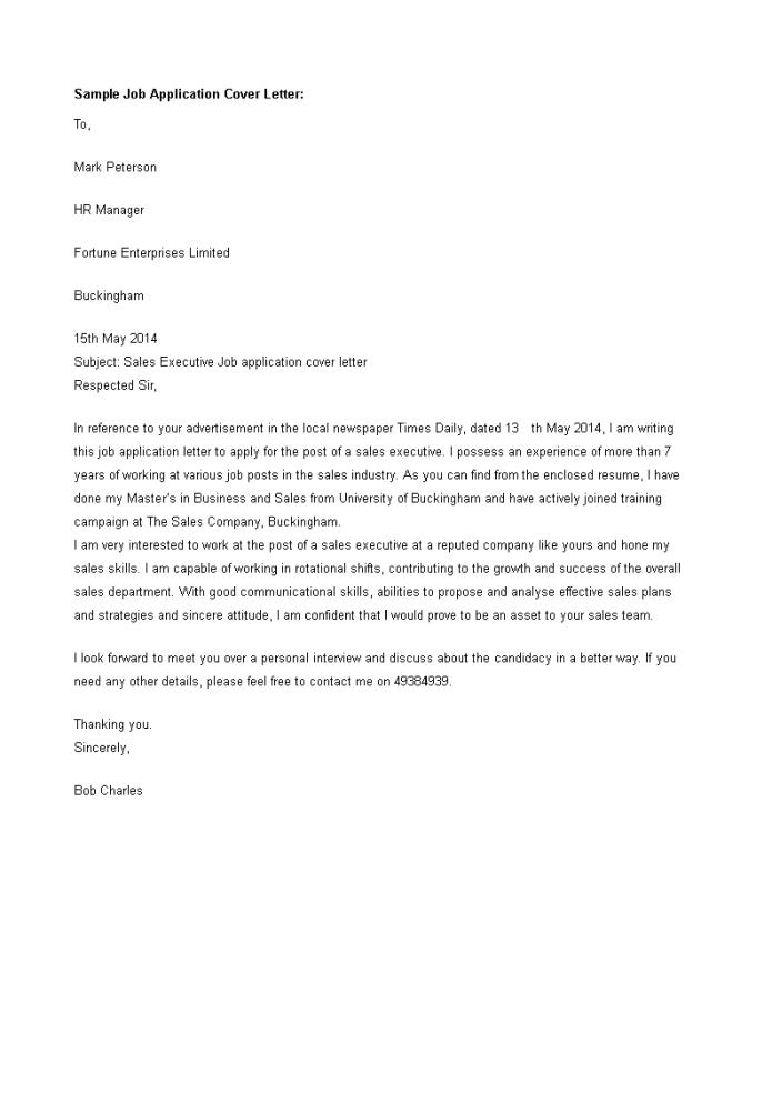 Job Application Short Cover Letter Templates At Allbusinesstemplates Com