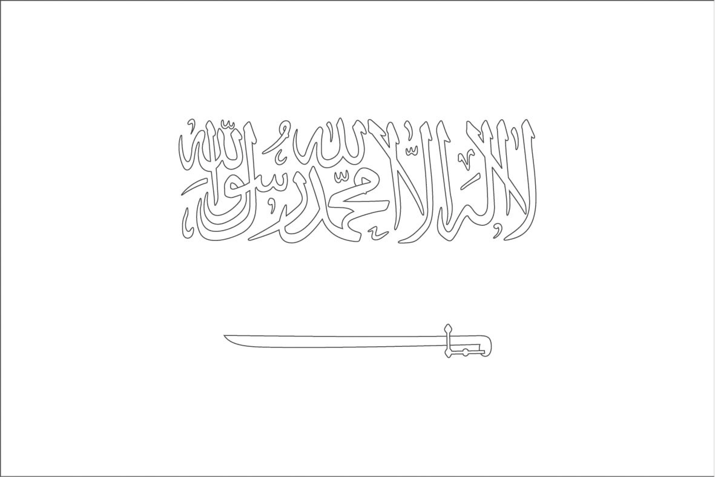 Free Saudi Arabia Printable Flag