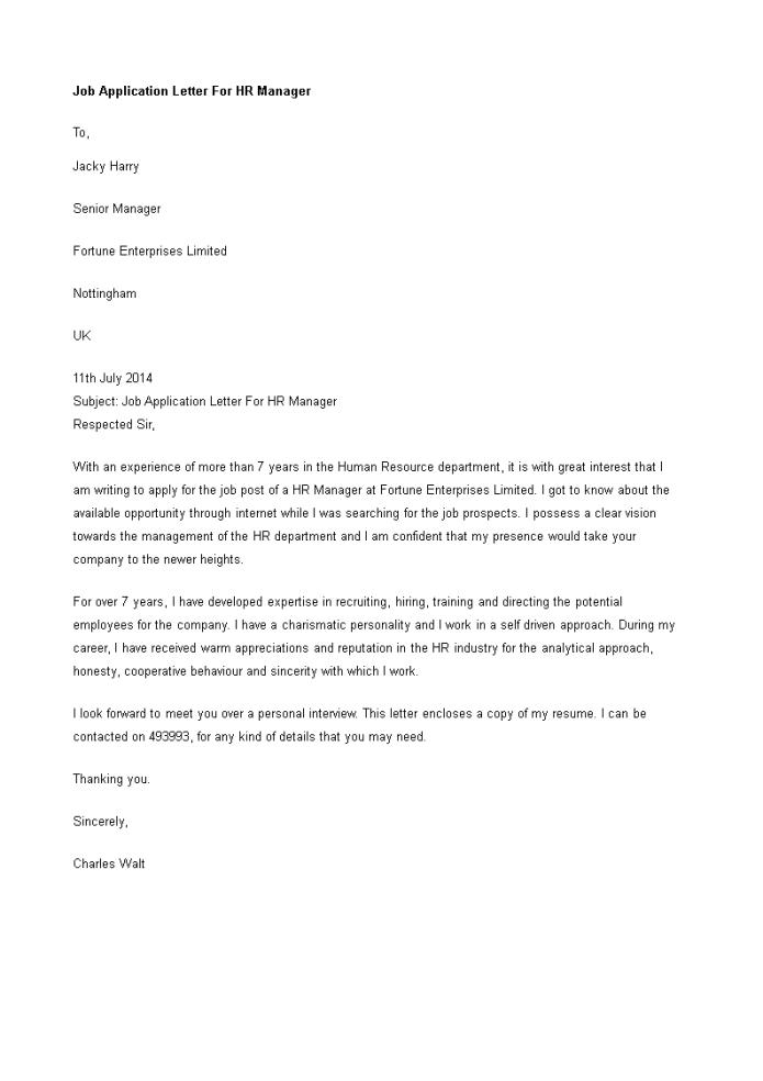 Job Application Letter For Hr Manager Templates At Allbusinesstemplates Com