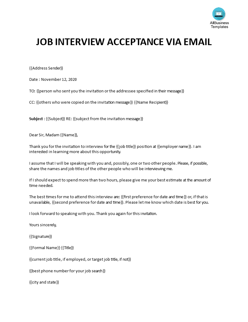 email confirming interview templates