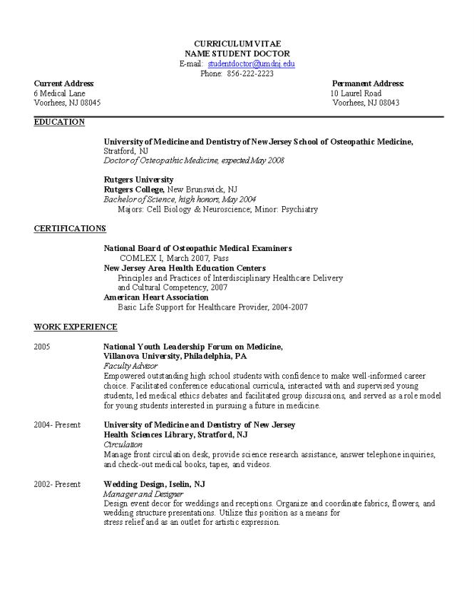 免费student Doctor Resume 样本文件在