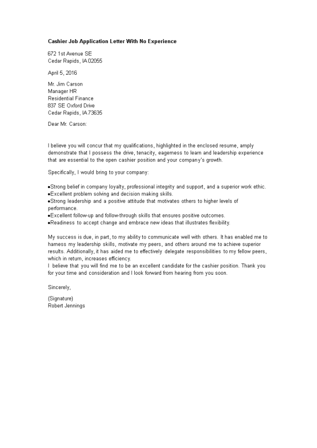Cashier Job Application Letter With No Experience  Templates at