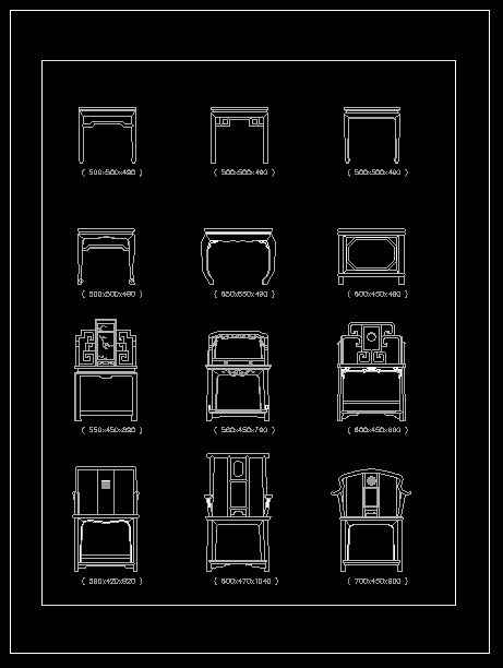 Free Chinese Furniture Blocks Download
