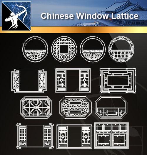 ★【Chinese Window Lattice CAD Blocks】@Autocad Blocks,Drawings,CAD Details,Elevation