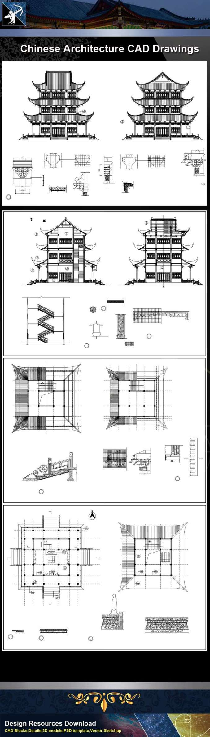 ★【Chinese Architecture CAD Drawings】@Chinese Temple Drawings,CAD  Details,Elevation V 2