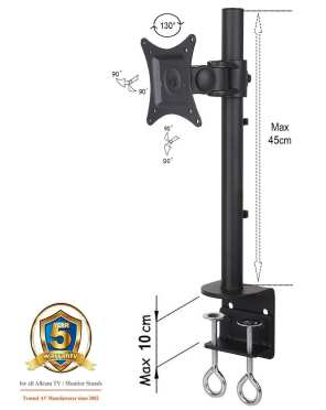 AVM10SG (no arm) for 1x LCD 10kg Tilt, Swivel, Roate, Black