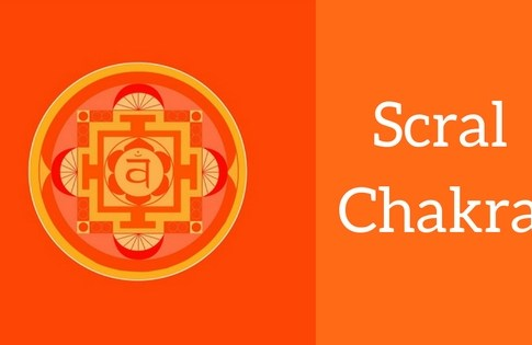 What is Svadhisthana Chakra ? (Sacral Chakra)