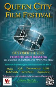 qcff 2015 poster RAMADA 2