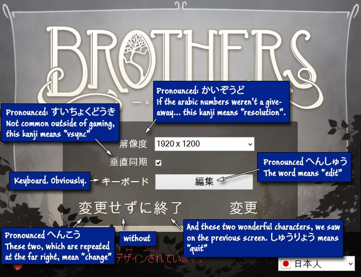 BrothersLauncher2