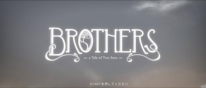 BrothersTitle