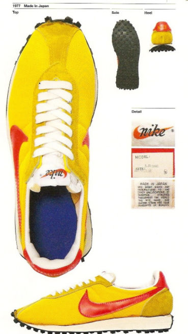 Nike LD 1000, with the flared sole