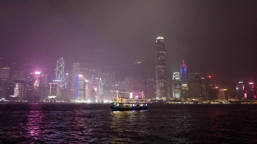 Fähre in Hong Kong
