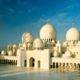 4x4 OMAN AND DUBAI TOUR - AllExpeditions