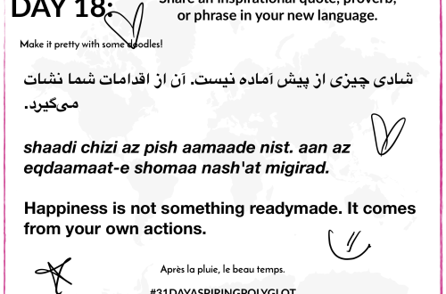 AE - DAY 18 - WORKSHEET - 31 DAY ASPIRING POLYGLOT