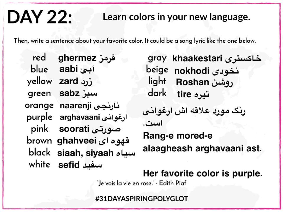 AE - DAY 22 - WORKSHEET - 31 DAY ASPIRING POLYGLOT CHALLENGE
