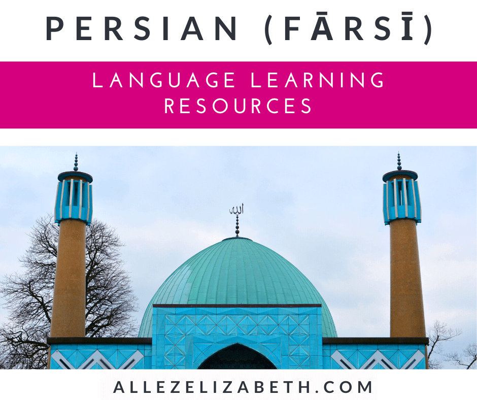 ALLEZ ELIZABETH - LANGUAGE LEARNING FEATURED IMAGE - PERSIAN