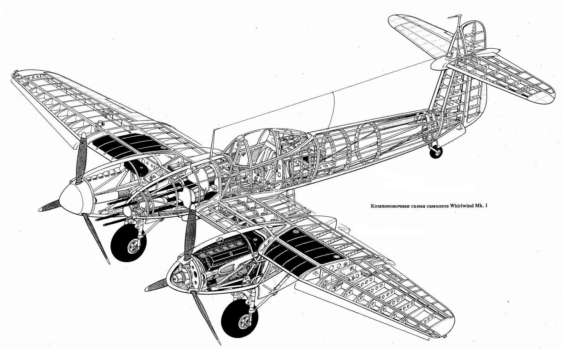 Fs Fs Westland Whirlwind Mk I