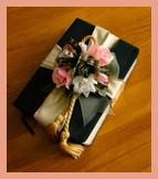 giftbook (8K)