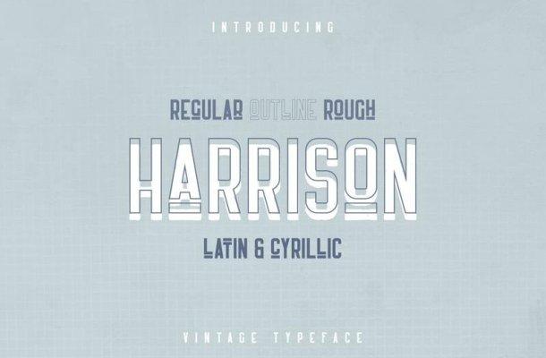 Harrison Retro Font