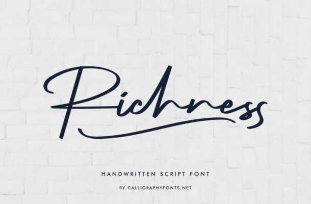 Richness Signature Script Font