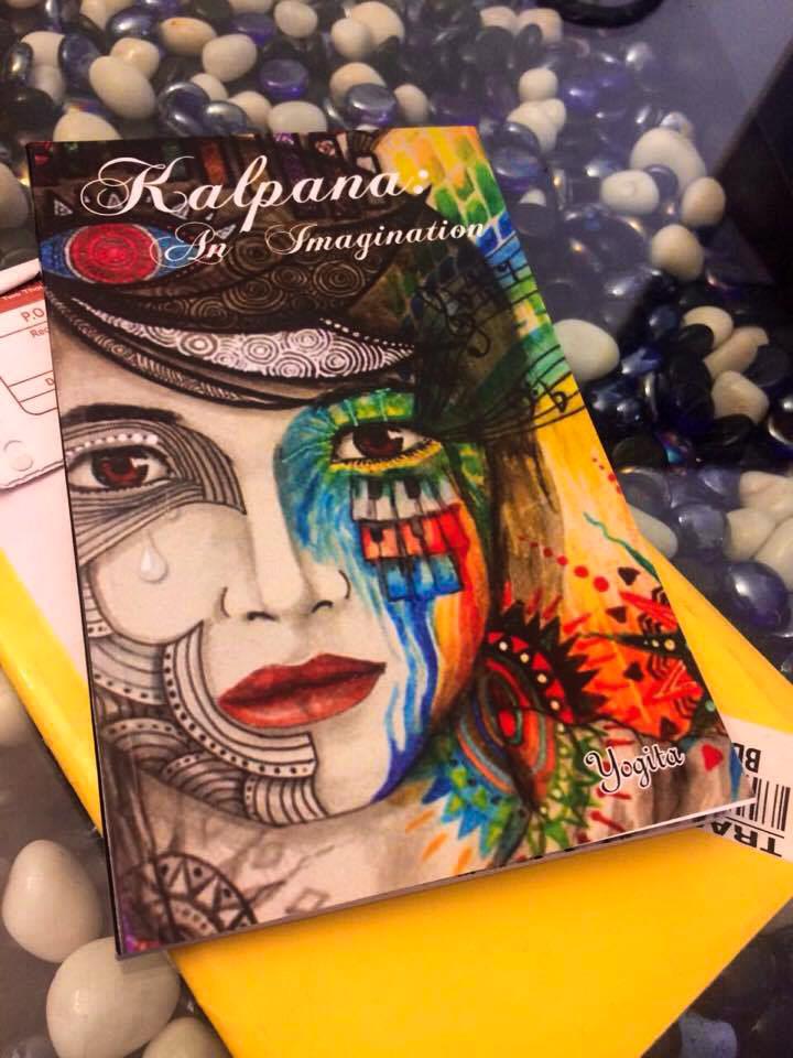 Kalpana: an Imagination! Book review