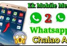 two whatsapp one mobile