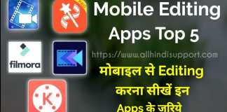 Video Editing Apps for Android Mobile Top 5 App Download ?
