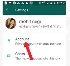 WhatsApp Par Password Kaise Lagaye