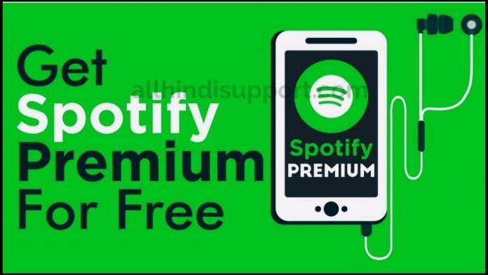 Spotify Kya Hai, Spotify Premium फ्री में डाउनलोड कैसे करें ?