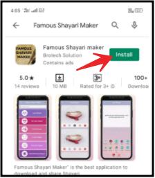 Famous Shayari Maker App डाउनलोड