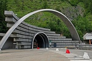 Entrée du Tunnel du Mont-Blanc (Haute-Savoie)