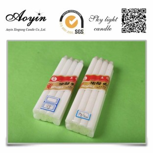 Aoyin White Candles